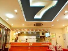 7 Days Inn Chengdu Kuanzhai Alley Vancouver Plaza Branch | Hotel in Chengdu