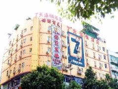 7 Days Inn Chengdu Tongjin Bridge Branch | Hotel in Chengdu