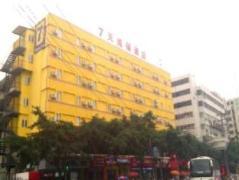 7 Days Inn Chengdu North Railway Station Five Stones Branch | Hotel in Chengdu