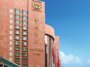 Royal Park Hotel Hongkong - Hotellet udefra