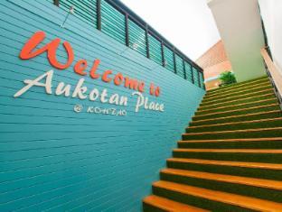 /th-th/aukotan-place-hotel/hotel/koh-tao-th.html?asq=jGXBHFvRg5Z51Emf%2fbXG4w%3d%3d
