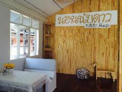 Nornnabdao Whitehouse | Cheap Hotel in Chiangkhan Thailand