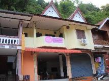 DP Guesthouse: restaurant entrance