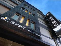 Direct Hotel | Taiwan Hotels Kaohsiung