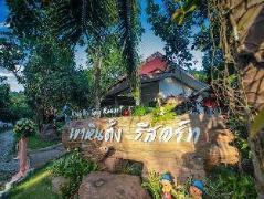 Khao Hin Tang Resort | Thailand Cheap Hotels