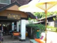 Big Butter Hostel | Thailand Cheap Hotels