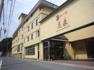 /yumeguri-no-yado-matsunoya-kasen-guest-house/hotel/okayama-jp.html?asq=jGXBHFvRg5Z51Emf%2fbXG4w%3d%3d