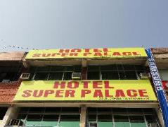 Hotel Super Palace | India Budget Hotels