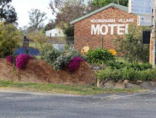 /woomargama-village-hotel-motel/hotel/holbrook-au.html?asq=jGXBHFvRg5Z51Emf%2fbXG4w%3d%3d
