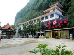 Zhangjiajie Changdian Village Hotel   Hotel in Zhangjiajie