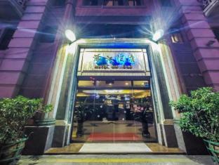 후 콩 호텔