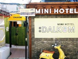 Mini Hotel DALKOM Dongdaemun