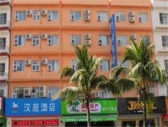 Hanting Express Sanya Chunyuan Seafood Square Branch Hotel | Hotel in Sanya
