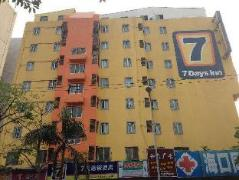 7 Days Inn Heping City Square | Hotel in Haikou