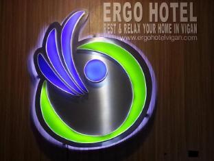 維甘埃爾戈飯店