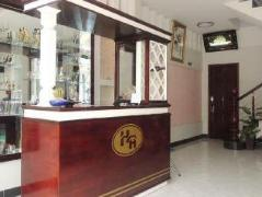 Hoang Anh Guest House | Cheap Hotels in Vietnam