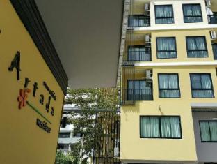 /artada-residence/hotel/chonburi-th.html?asq=jGXBHFvRg5Z51Emf%2fbXG4w%3d%3d