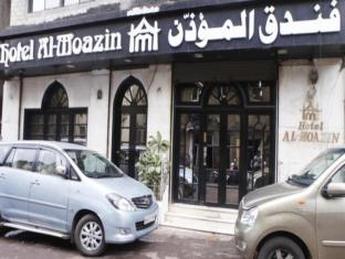 Hotel Al Moazin