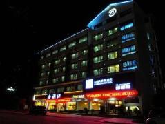 Zhangjiajie E-fashion Resort Hotel | Hotel in Zhangjiajie
