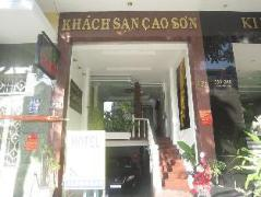 Cao Son Hotel 1 | Cheap Hotels in Vietnam
