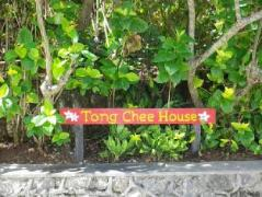 Tong Chee House | Australia Budget Hotels