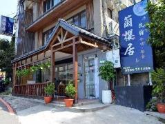 Lanying Home Taiwan