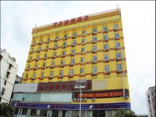 7 Days Inn - Guilin Bus Station An Dong Branch