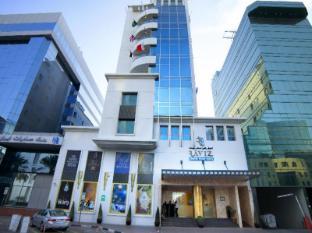 Raviz Center Point Hotel
