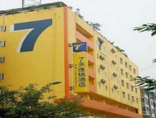 /7-days-inn-nanning-youai-south-road-branch/hotel/nanning-cn.html?asq=jGXBHFvRg5Z51Emf%2fbXG4w%3d%3d