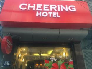 하노이 차밍 호텔