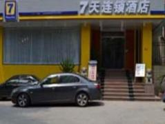 7 Days Inn Guangzhou Dongwuyuan Metro Station Second Branch | Hotel in Guangzhou