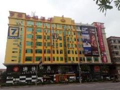 7 Days Inn Dongguan Houjie Exhibition Center Branch | China Budget Hotels