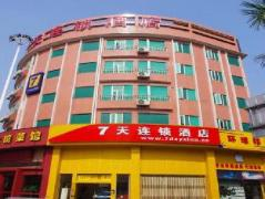 7 Days Inn Beijiao Nanchang Branch | Hotel in Foshan