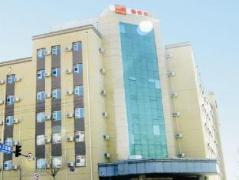 Home Inns Shenyang Dongbei Damalu Beihai Street | Hotel in Shenyang