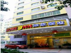Home Inn Xiamen Ferry Hubin West Road   China Budget Hotels