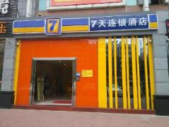 7 Days Inn Foshan Jihua Yuan Metro Station Branch | Hotel in Foshan