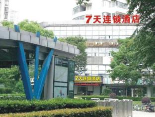 7 Days Premium Shanghai South Xizang Road Subway Station Branch