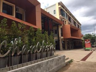 /chanchiva-lodge/hotel/trat-th.html?asq=jGXBHFvRg5Z51Emf%2fbXG4w%3d%3d