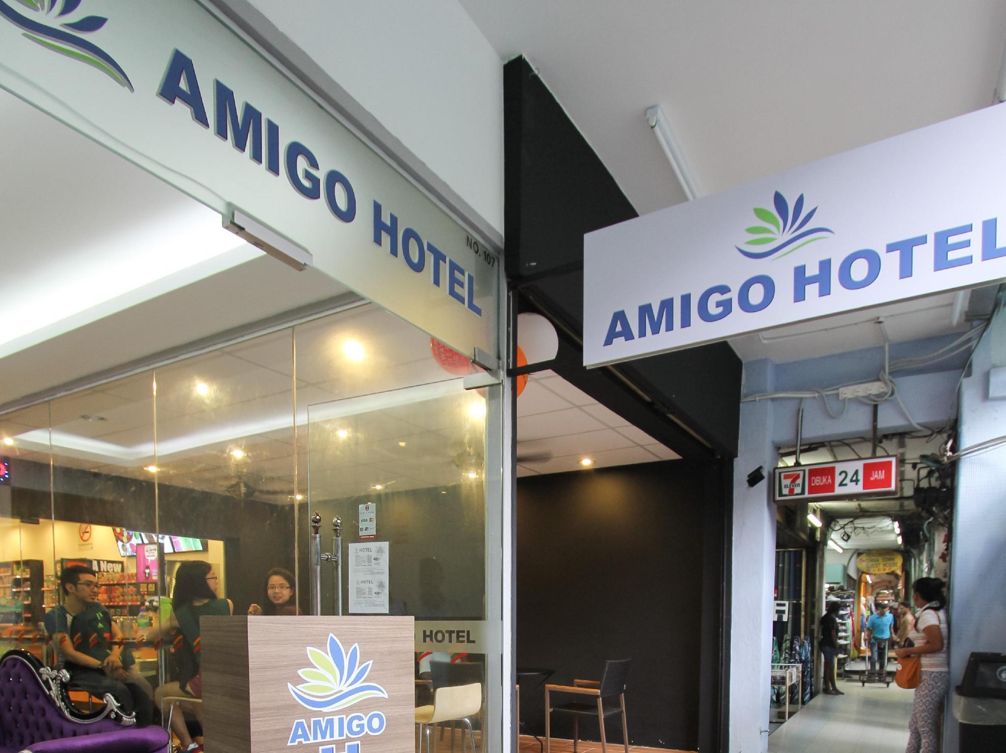 アミーゴ ホテル1