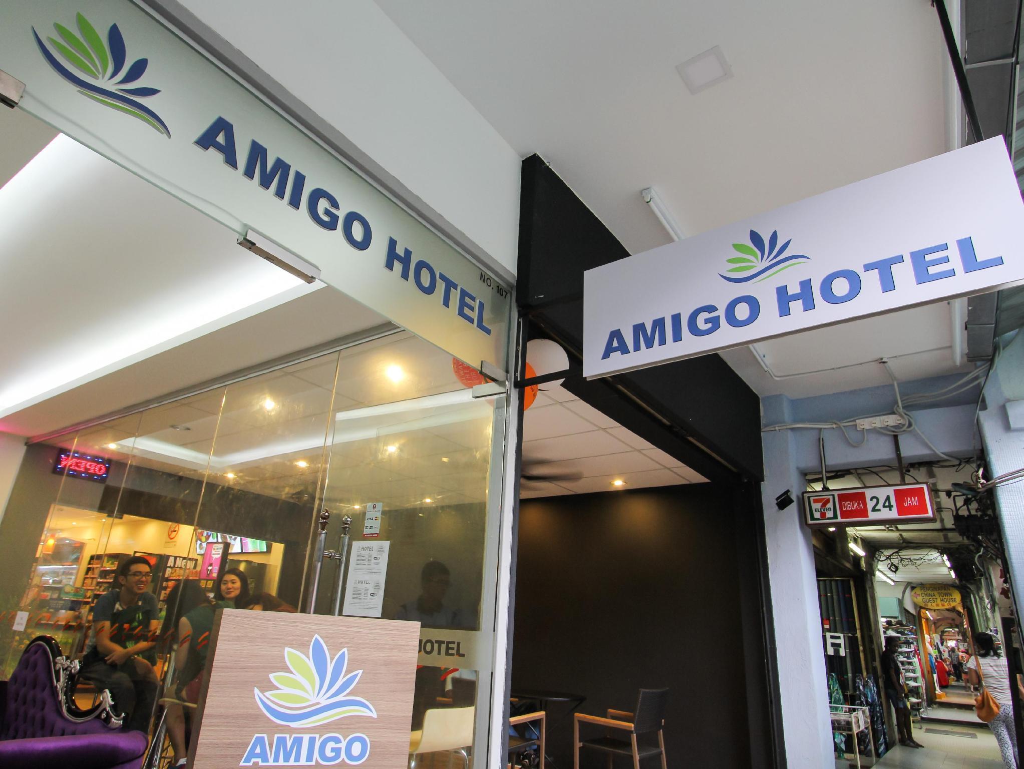 アミーゴ ホテル2