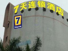 7 Days Inn Dongguan Nancheng Exhibition Center 1st Branch | Hotel in Dongguan