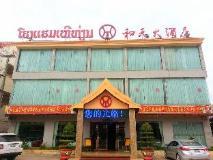 He Tian Hotel: