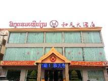 He Tian Hotel: exterior