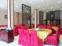 He Tian Hotel: restaurant