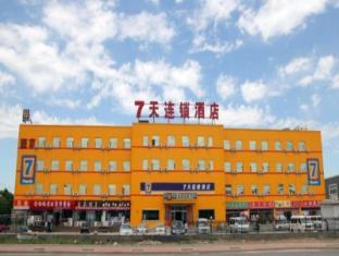 7 Days Inn Beijing Yizhuang Rongjing East Street Subway Station Kechuang 3rd Street