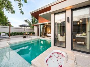 Aleenta Resort Phuket - 1 Bedroom Suite Pool Villa