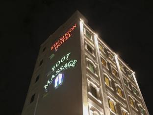 金西貢酒店