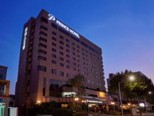 Kensington Prince Hotel Daegu