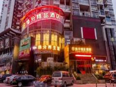 Sotel Inn Shenzhen Futian Branch China