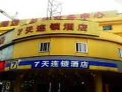 7 Days Inn Guangzhou-Dongpu Coach Terminal Branch China